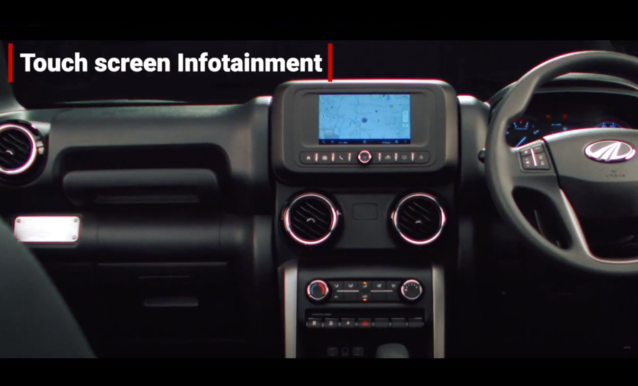 The-All-New-Thar-_-Infotainment-That-Rocks.